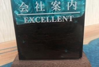 レジン木工品④
