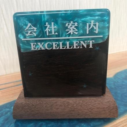 レジン木工加工品④After