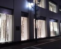 東京某店のサムネイル